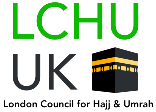 London Council for Hajj & Umrah Logo